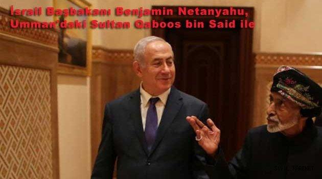 Gazze'ye yönelik 11 Kasım İsrail baskını
