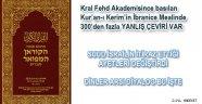 Suudileri Kur'an'ı 'Yahudileştirmek' ile suçladı