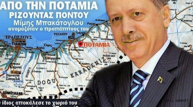 Yunan Basınında RT. Erdoğan'a Hakaretler