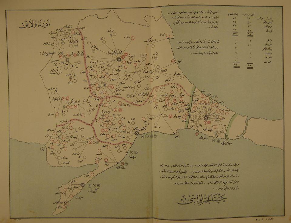 Osmanlının son medreseleri