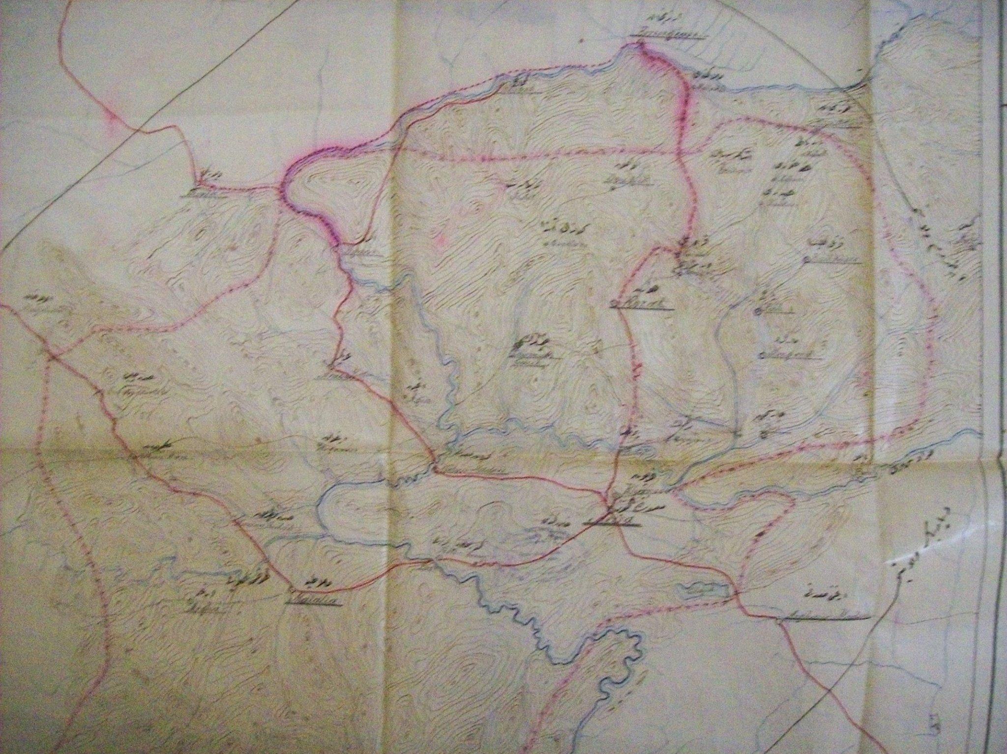Dersim İsyanı ve Osmanlı arşivleri