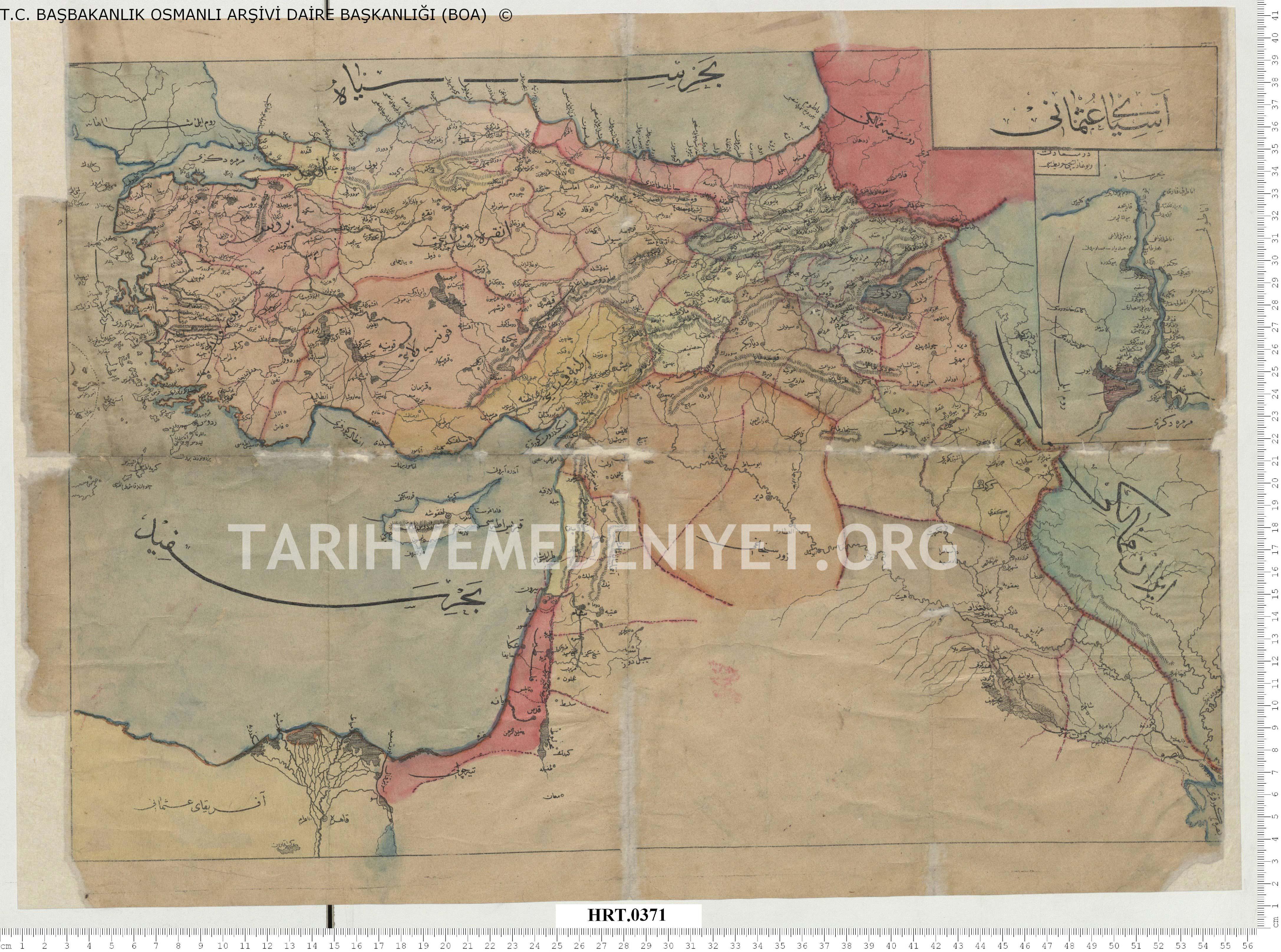 Filistinliler Yahudiye toprak sattımı 2